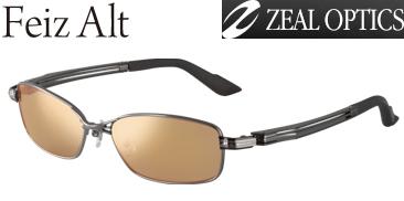 ●ジール Zeal FeizAlt フェイズオルタ F-1355 ガンメタル/ラスターオレンジシルバーミラー 【まとめ送料割】