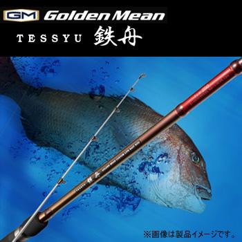 ●ゴールデンミーン 一つテンヤロッド 鉄舟 230