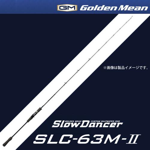 ●ゴールデンミーン ライトジギングロッド スローダンサー2 SLC-63M-II (ベイトモデル)