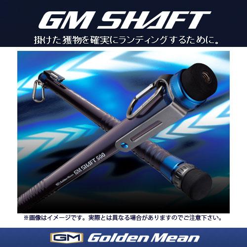 ●ゴールデンミーン GMシャフト 500