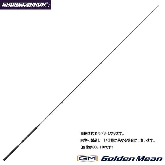 ●ゴールデンミーン ショアジギングロッド ショアキャノン SCS-100