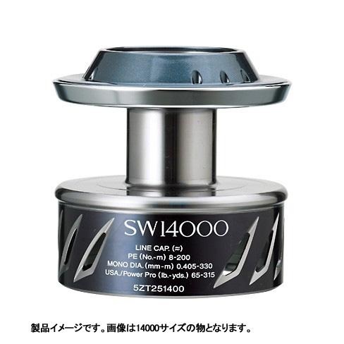 ●シマノ 夢屋 13ステラSW 18000パワードラグスプール (03141) 【まとめ送料割】