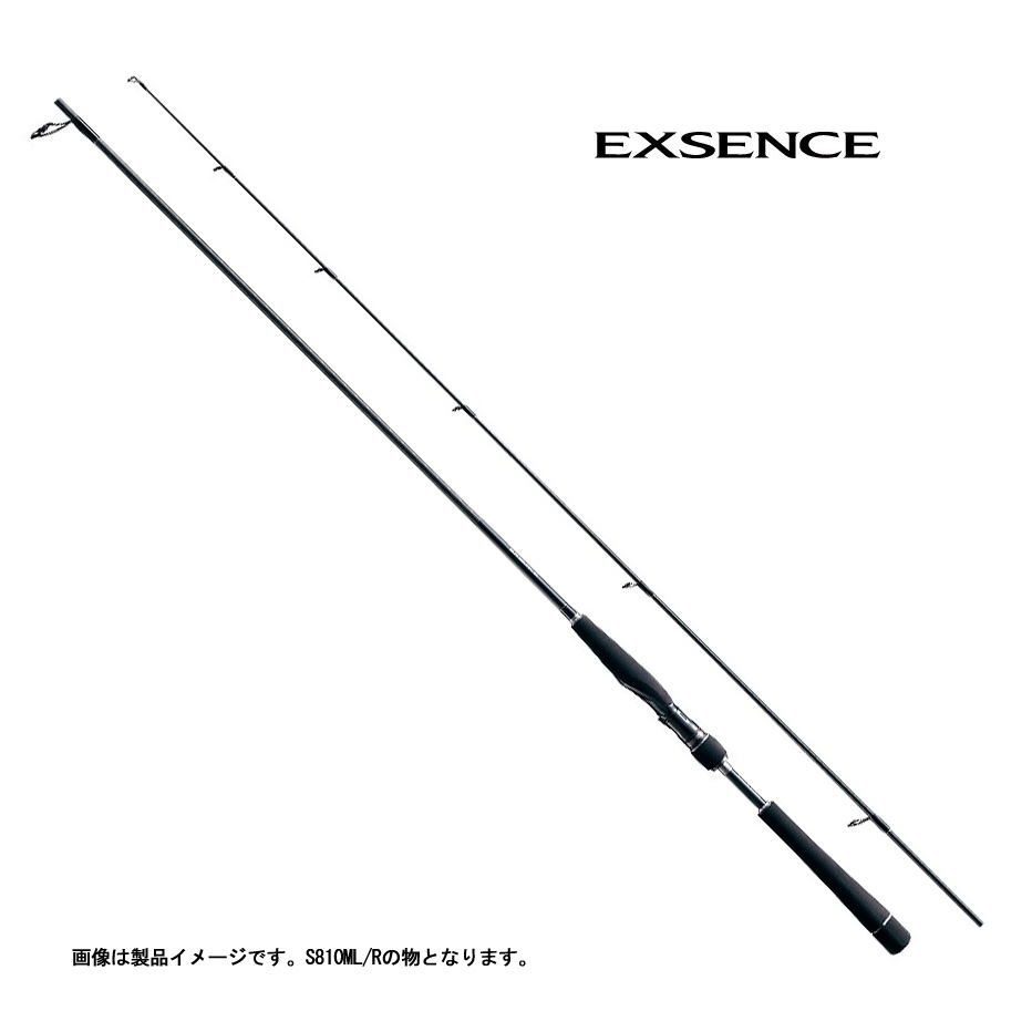 ●シマノ エクスセンス S903ML・MH/F (36286)