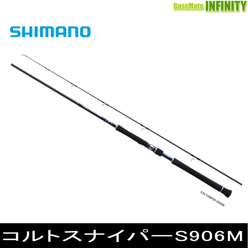 ●シマノ コルトスナイパー S906M (36432)