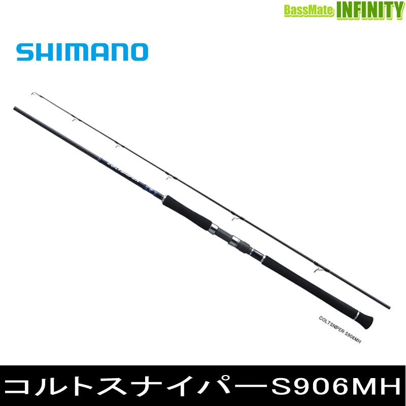 ●シマノ コルトスナイパー S906MH (36434)