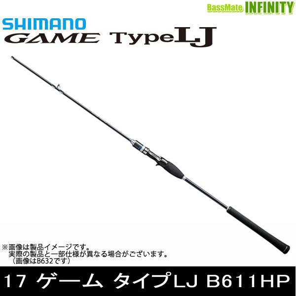 ●シマノ 17 ゲーム タイプLJ B611HP (37861)