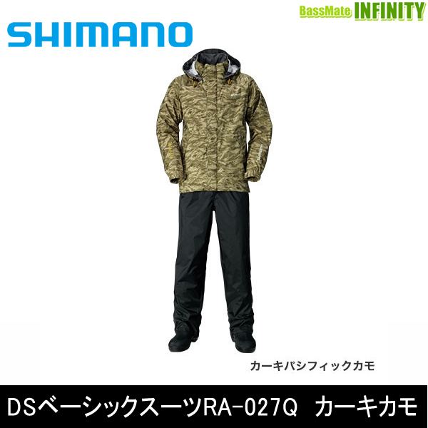 ●シマノ DSベーシックレインスーツ RA-027Q カーキパシフィックカモ(2XL~4XL) 【まとめ送料割】