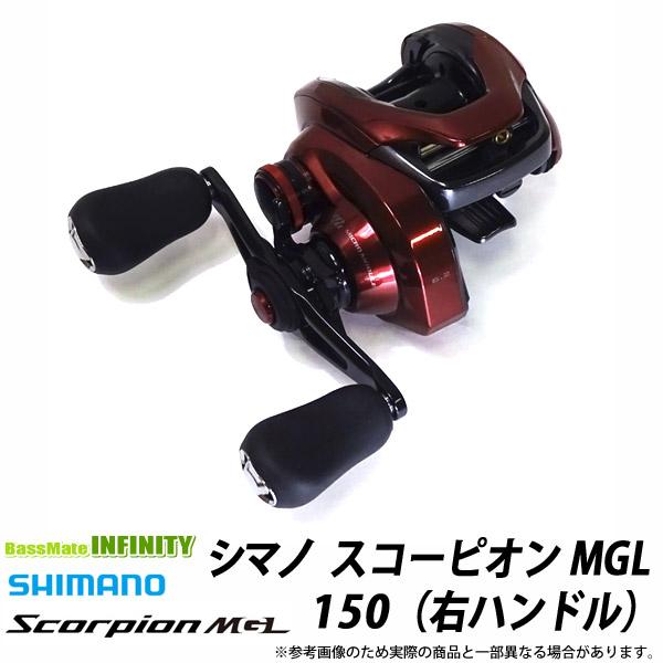 ●シマノ スコーピオンMGL 150 (6.2) 右ハンドル (04031)