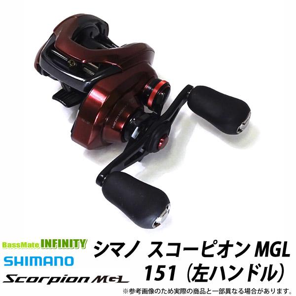 ●シマノ スコーピオンMGL 151 (6.2) 左ハンドル (04032)