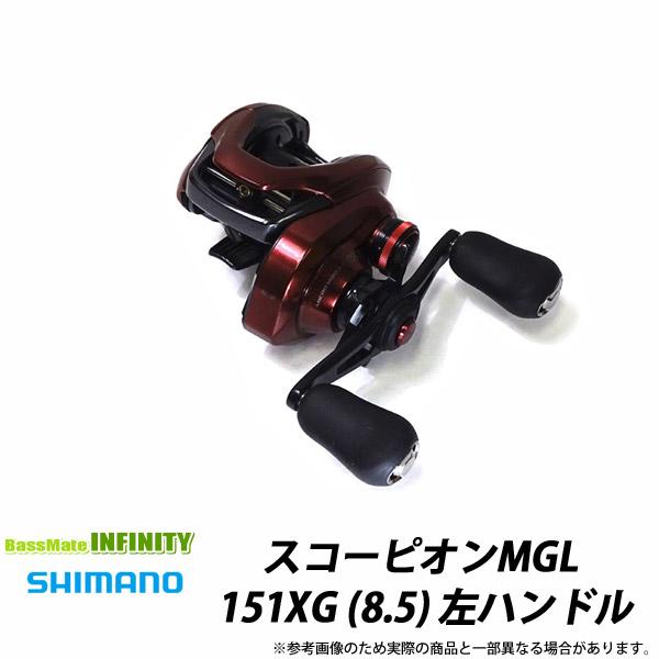 ●シマノ スコーピオンMGL 151XG (8.5) 左ハンドル (04036)