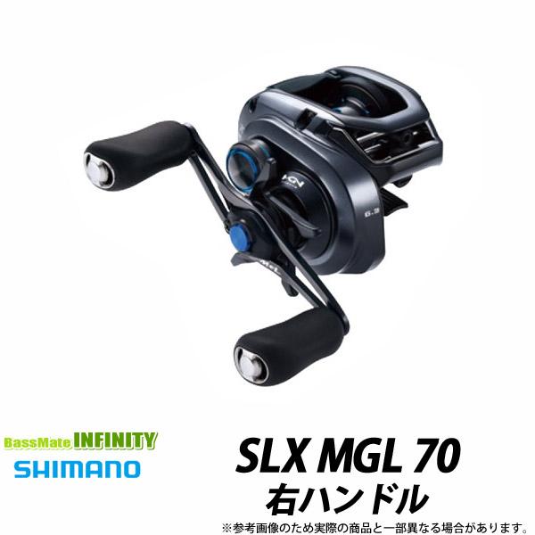 ●シマノ SLX MGL 70 右ハンドル (04046) 【まとめ送料割】