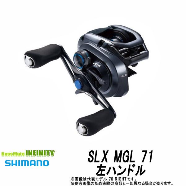 ●シマノ SLX MGL 71 左ハンドル (04047) 【まとめ送料割】