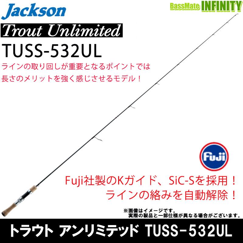 ●ジャクソン トラウトアンリミテッド TUSS-532UL (スピニングモデル)