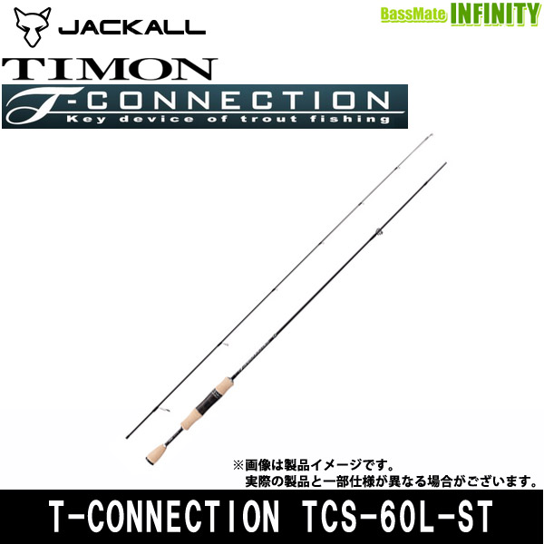 ●ティモン T-CONNECTION ティーコネクション TCS-60L-ST