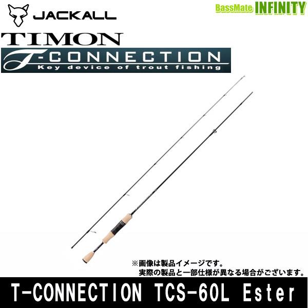 ●ティモン T-CONNECTION ティーコネクション TCS-60L Ester