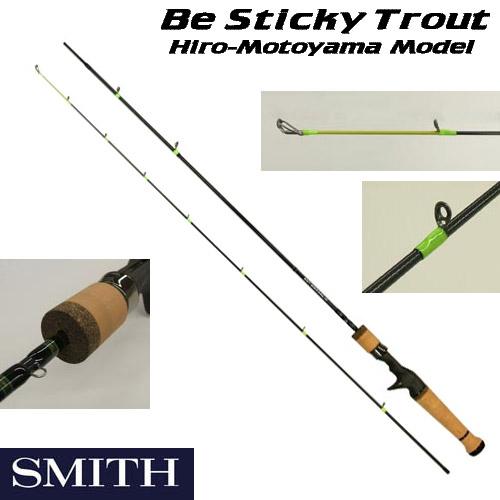 ●スミス SMITH ビースティッキー トラウト(本山博之モデル) BST-HM55UL/C 【まとめ送料割】