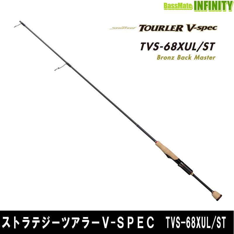 ●スミス SMITH ザ・ストラテジー ツアラー Vスペック TVS-68XUL/ST スピニングモデル
