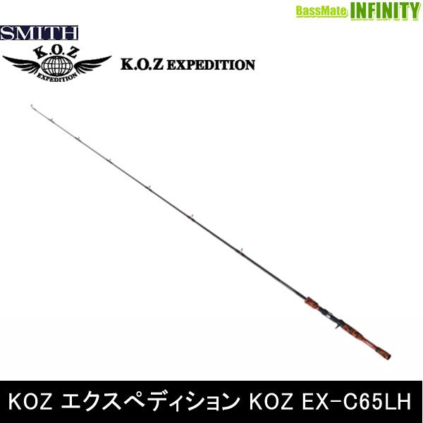 ●スミス SMITH KOZ エクスぺディション KOZ EX-C65LH, トチオシ 1a2ad0d8