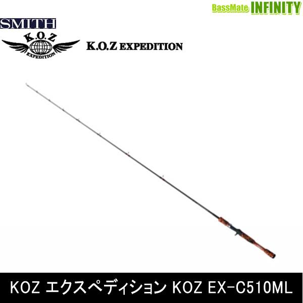 ●スミス SMITH KOZ エクスぺディション KOZ EX-C510ML
