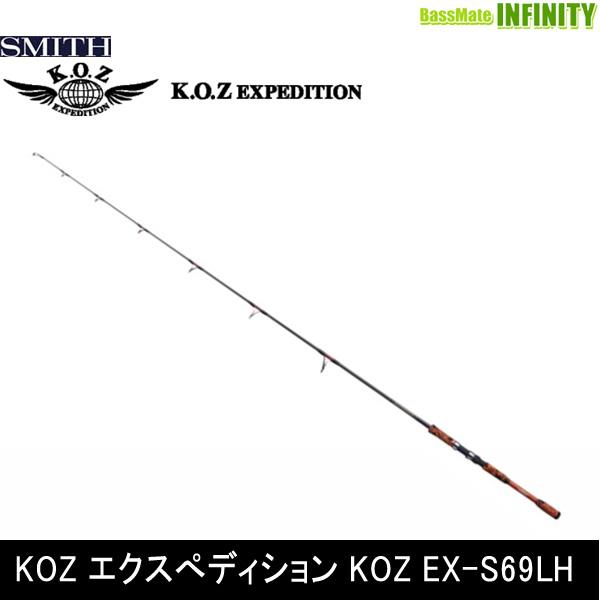 ●スミス SMITH KOZ エクスぺディション KOZ EX-S69LH