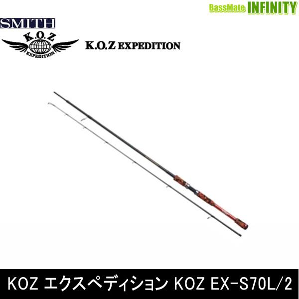 ●スミス SMITH KOZ エクスぺディション KOZ EX-S70L/2