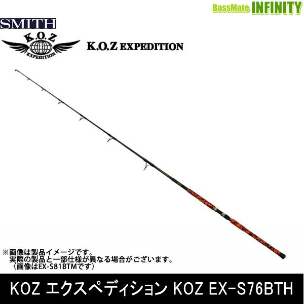 ●スミス SMITH KOZ エクスぺディション KOZ EX-S76BTH