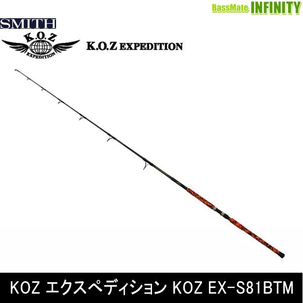 ●スミス SMITH KOZ エクスぺディション KOZ EX-S81BTM