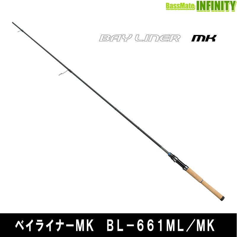 ●スミス SMITH ベイライナー MK BL-661ML/MK