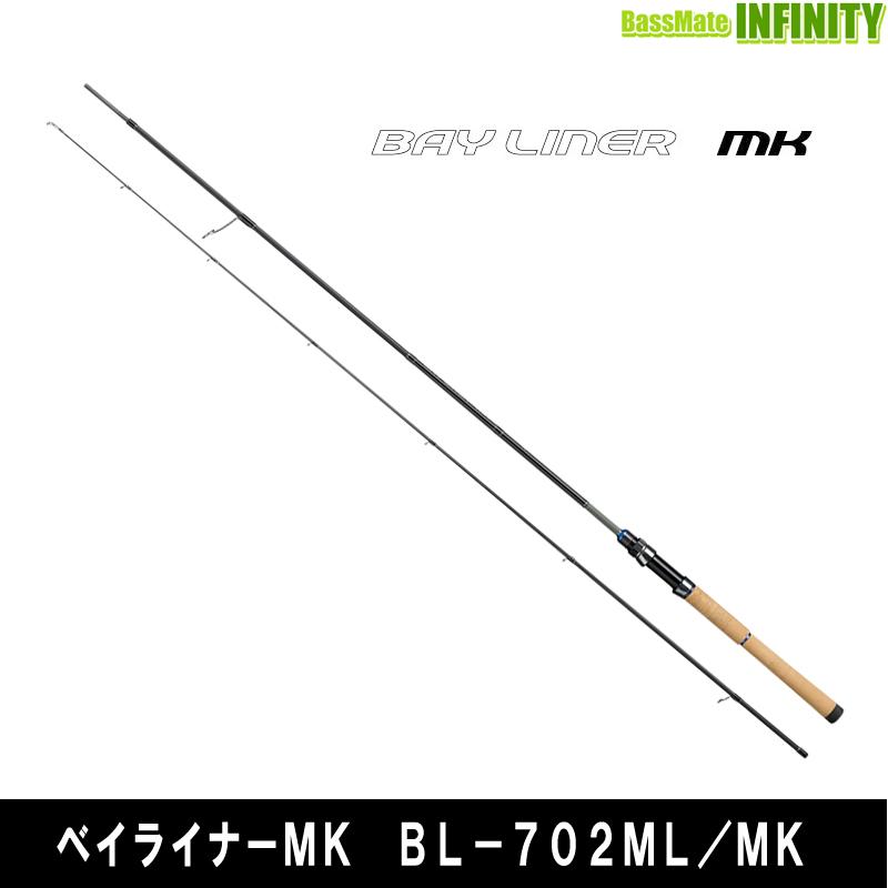 ●スミス SMITH ベイライナー MK BL-702ML/MK