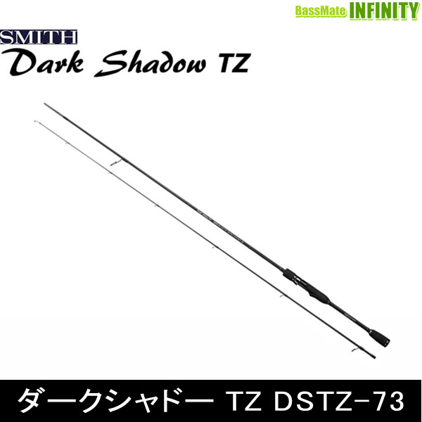 ●スミス SMITH ダークシャドー TZ DSTZ-73