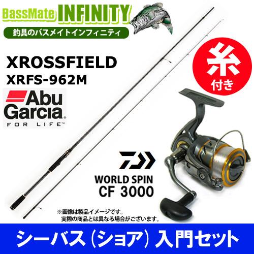 アブ XRFS−902ML クロスフィールド