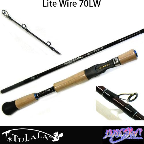●ツララ TULALA×バクシン Lite Wire 70LW ライトワイヤー70LW