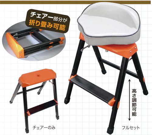 ●BMOジャパン フットコンチェアー フルセット BM-FCC-ST-S