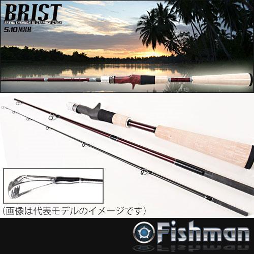 ●Fishman フィッシュマン BRIST ブリスト 5.10MXH 【まとめ送料割】