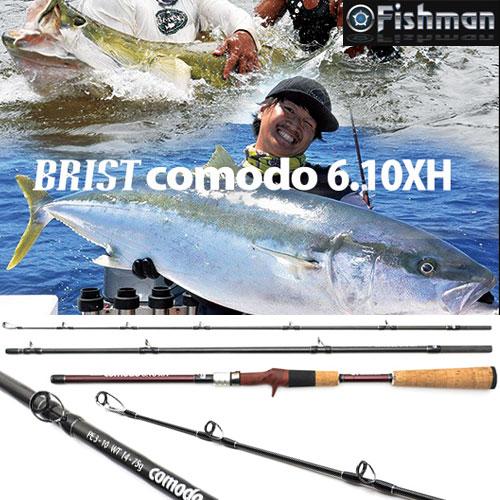 ●Fishman フィッシュマン BRIST ブリスト comodo コモド 6.10XH (FBR-610XH) 【まとめ送料割】
