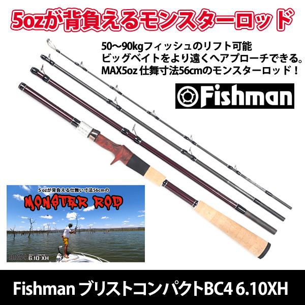 ●Fishman フィッシュマン ブリスト コンパクト BC4 6.10XH 【まとめ送料割】