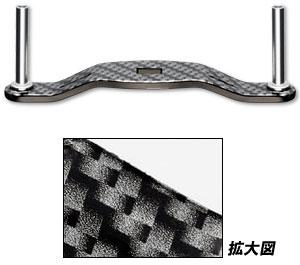 ●ダイワ SLPワークス RCSB カーボンクランクハンドル(80mm) 【まとめ送料割】