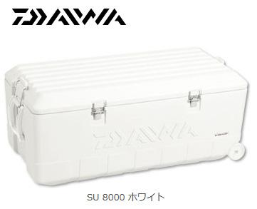 ●ダイワ クーラーボックス ビッグトランク2 SU 8000