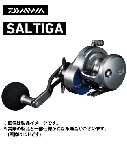 ●ダイワ 15 ソルティガ 15 (右ハンドル) 【まとめ送料割】