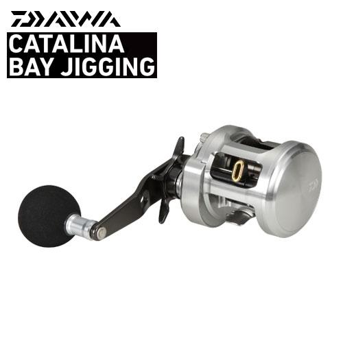 ●ダイワ キャタリナ ベイジギング 200SH 【まとめ送料割】