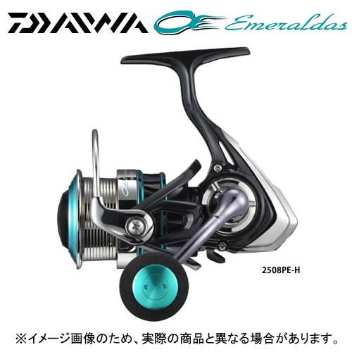 ●ダイワ 16 エメラルダス 2508PE 【まとめ送料割】