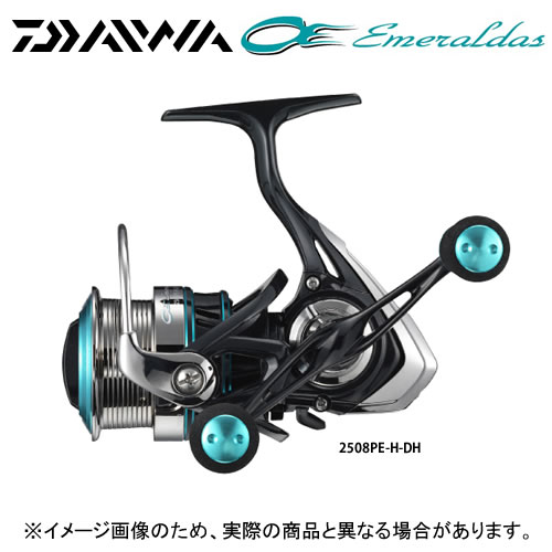 ●ダイワ 16 エメラルダス 2508PE-DH 【まとめ送料割】