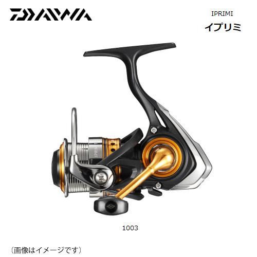 ●ダイワ 16 イプリミ 1003 【まとめ送料割】