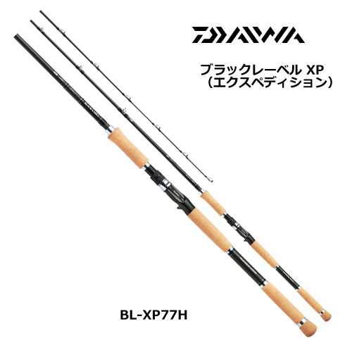 ●ダイワ ブラックレーベルXP 77H ベイトモデル