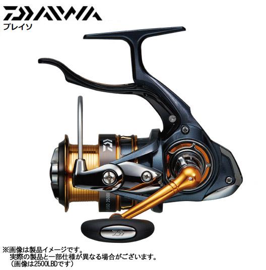 ●ダイワ 16 プレイソ 2000H-LBD 【まとめ送料割】