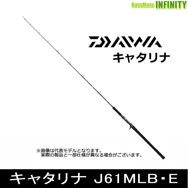 ●ダイワ キャタリナ ジギングモデル J61MLB・E (ベイトモデル)