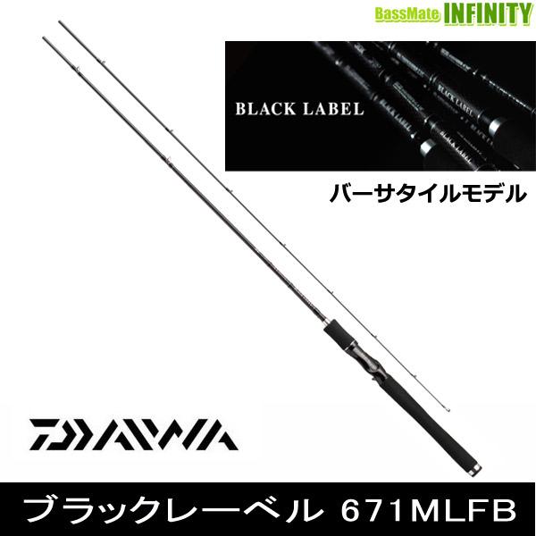●ダイワ ブラックレーベル バーサタイルモデル 671MLFB ベイトモデル