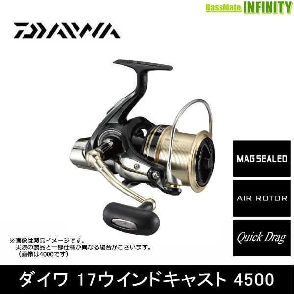 ●ダイワ 17ウインドキャスト 4500 【まとめ送料割】
