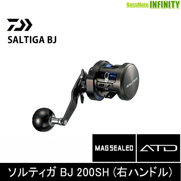 ●ダイワ ソルティガ BJ 200SH (右ハンドル) 【まとめ送料割】