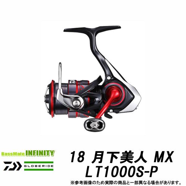 ●ダイワ 18 月下美人 MX LT1000S-P 【まとめ送料割】